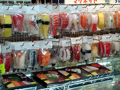 Kappabashi Souvenir Shop