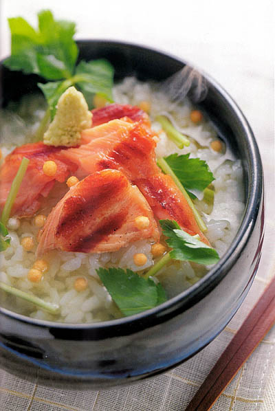 Japanese Food Recipes Soup