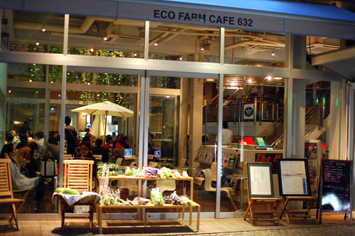 Eco Farm Cafe 632 bento ̃r[
