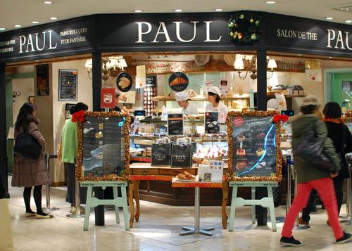 paul  bakery   yotsuya