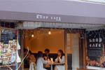 KOOP CAFE>